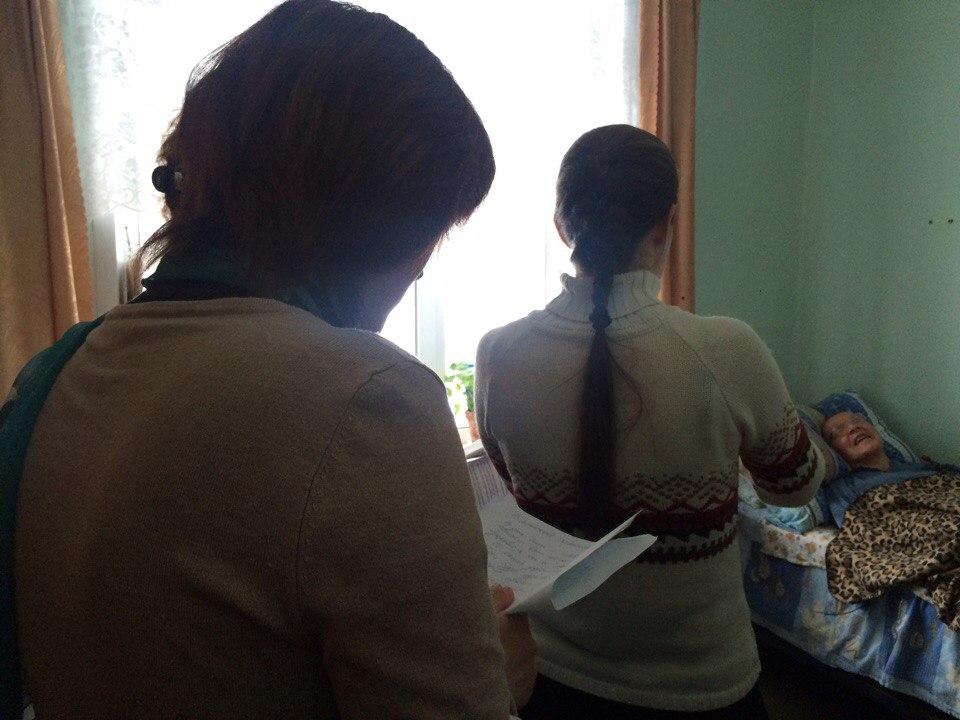 Дом для престарелых три сестры шахтинский дом престарелых