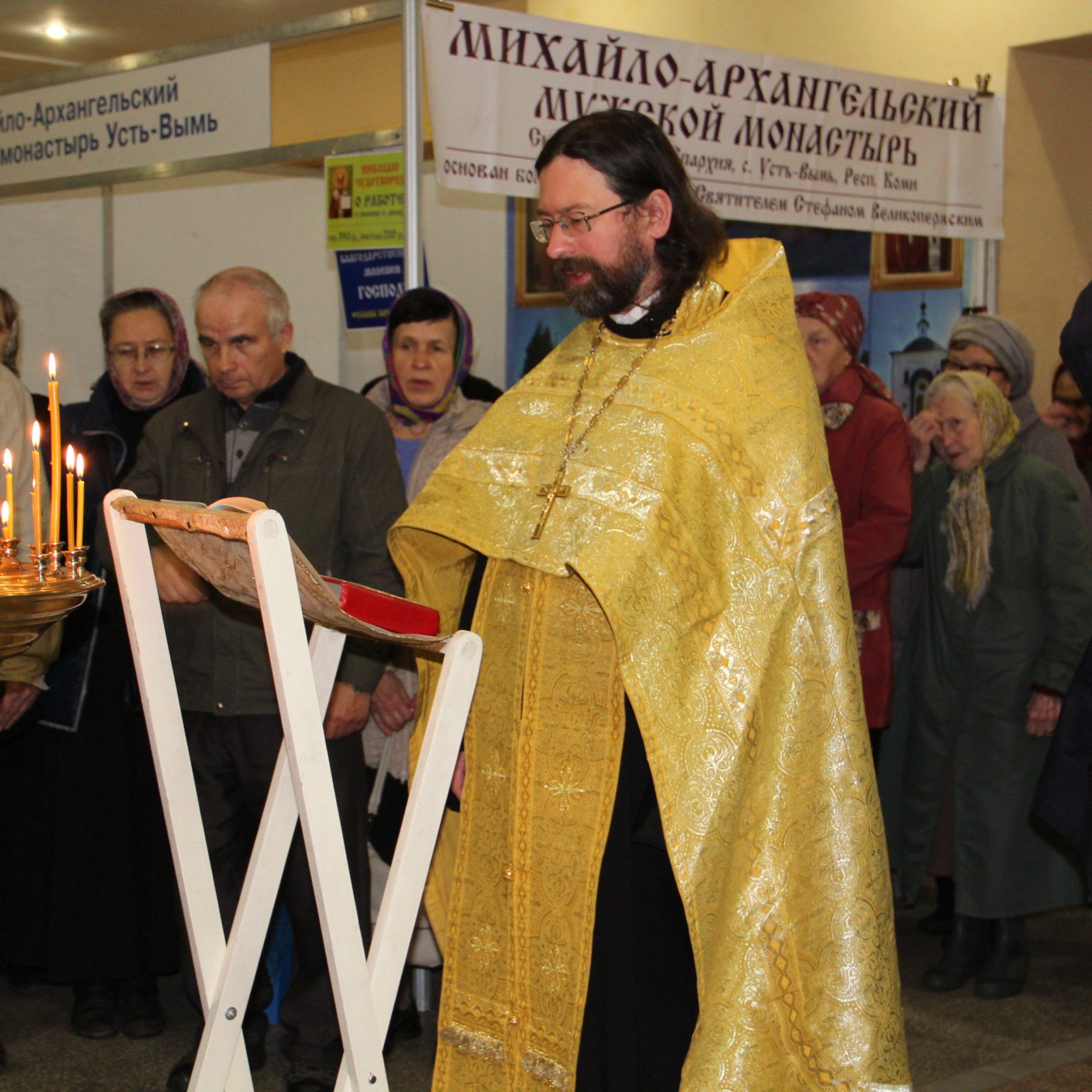 молебен в честь Святой Матроны Московской